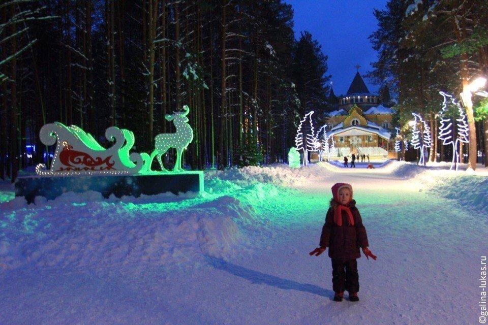 Зимний костюм из мембраны для детей купить