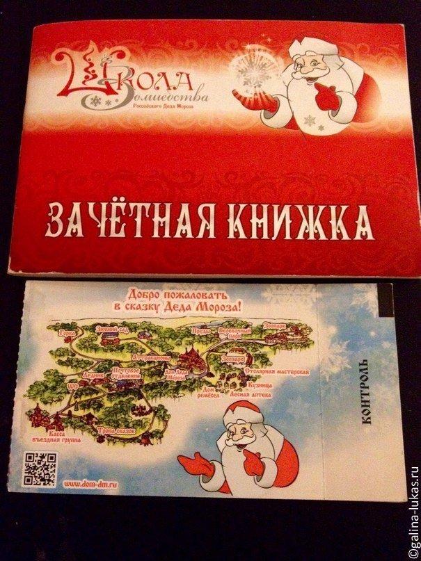 Песни о зиме и новом годе русские