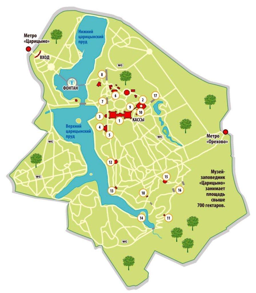Парк царицино схема проезда