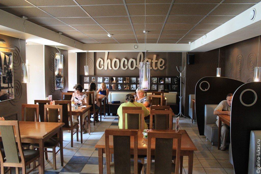 фото шоколад кафе