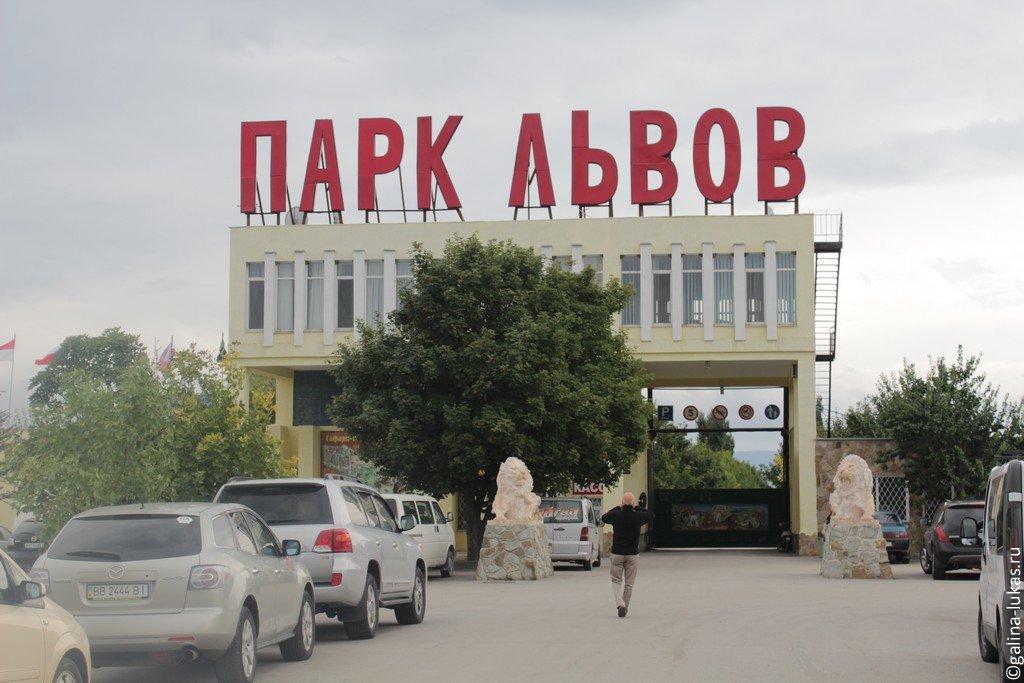 клуб знакомств крымских тата