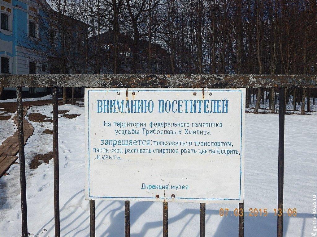Погода одесская обл раздельнянский с кучурган