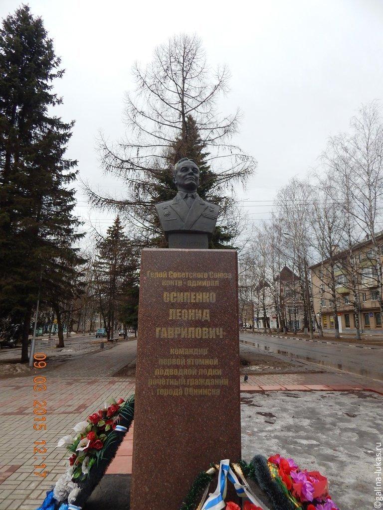 Цена на памятники москва Обнинск памятники в самаре надгробия