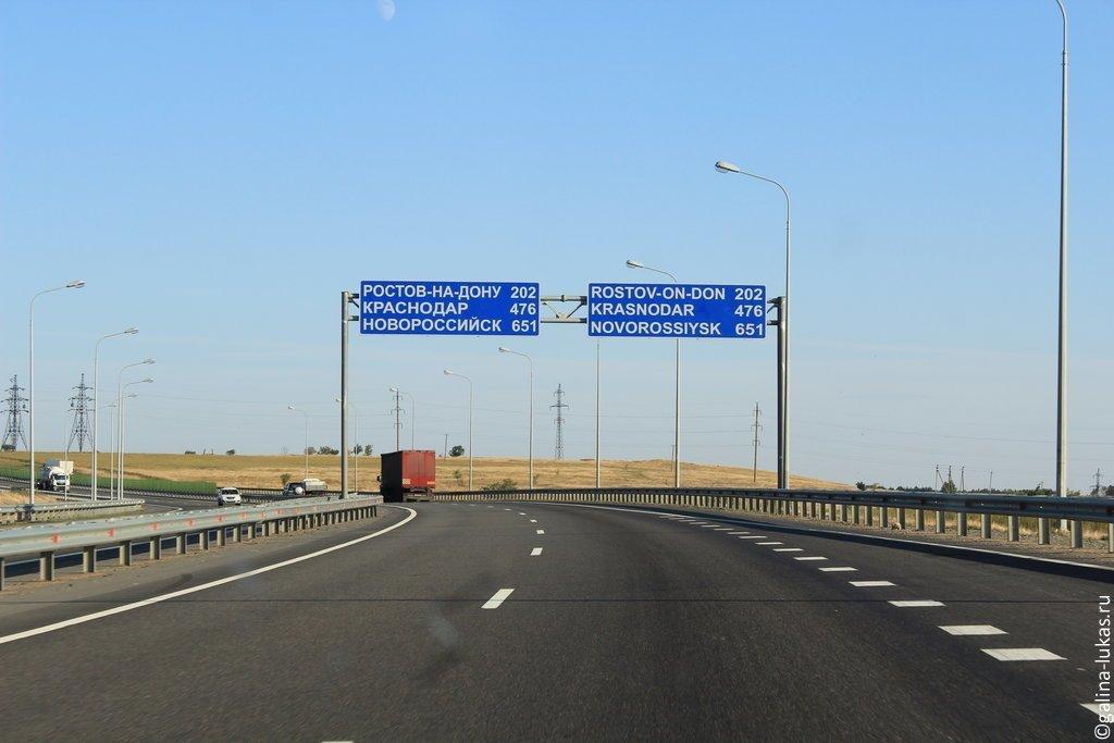 представления содержании краснодар аэропорт ростов на дону км компании Список компаний