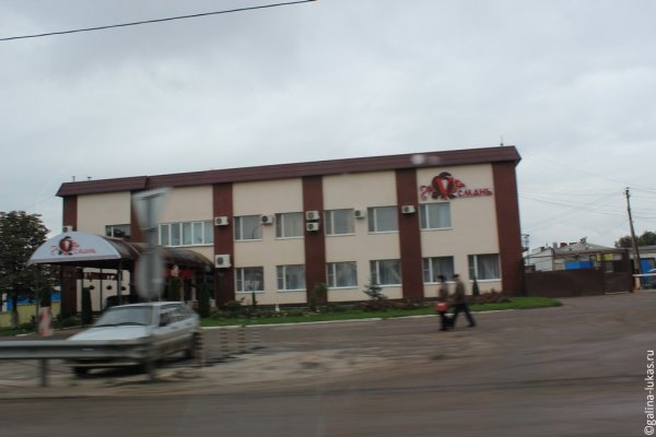 Гостиницы на трассе дон воронежская область