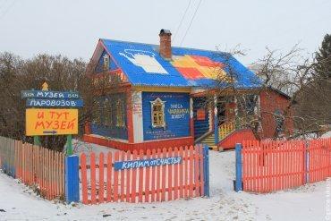 Один день в Переславле-Залесском