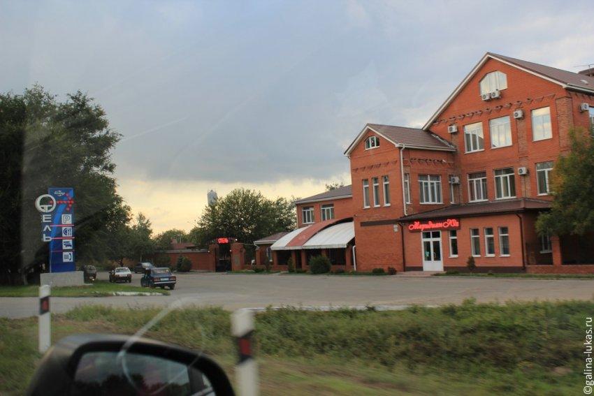 Мотели на трассе м4 дон ростовская область