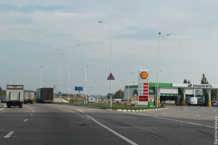 Трасса м 55 газовые заправки