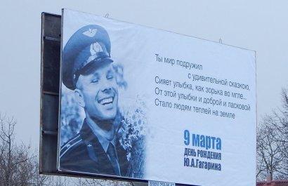 Путешествие на родину Юрия Гагарина. Город Гагарин (Гжатск). Деревня Клушино