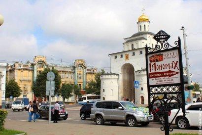 Город Владимир и его главные достопримечательности с описанием и фото