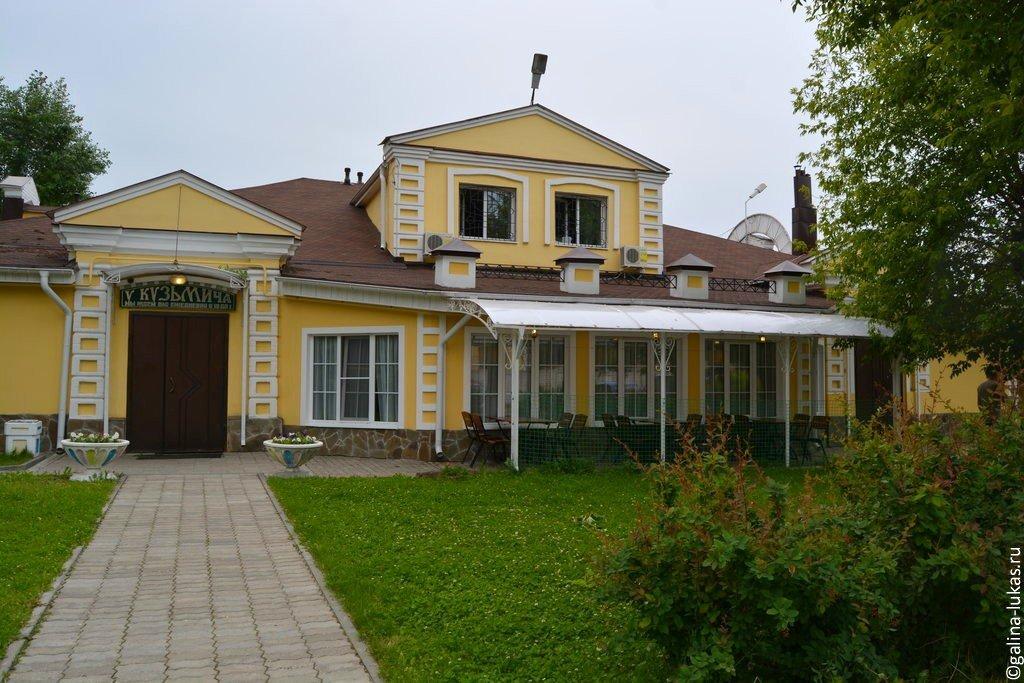 Дешево Кострома