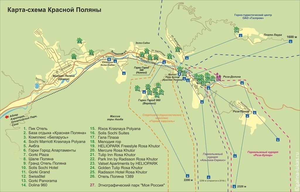 Схема канатных дорог красной поляны фото 856