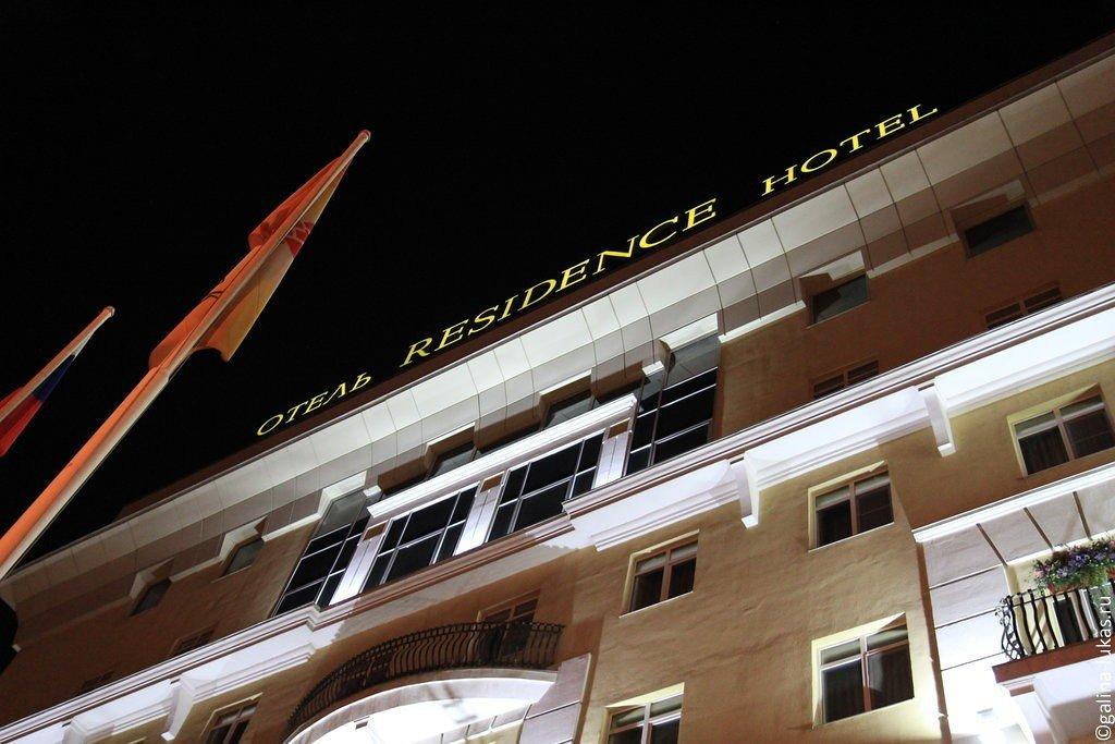 Отель Гелиопарк Резиденс Пенза Праздник души и тела Отзыв  Заезд